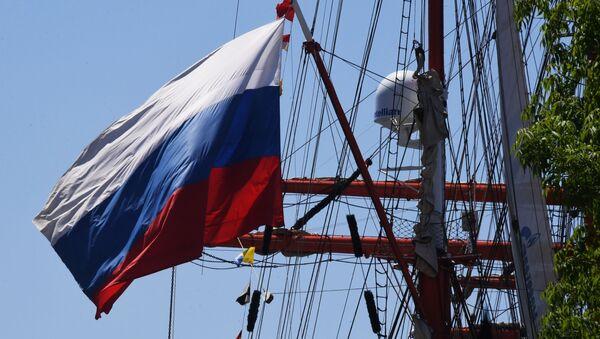 Zastava Rusije - Sputnik Srbija