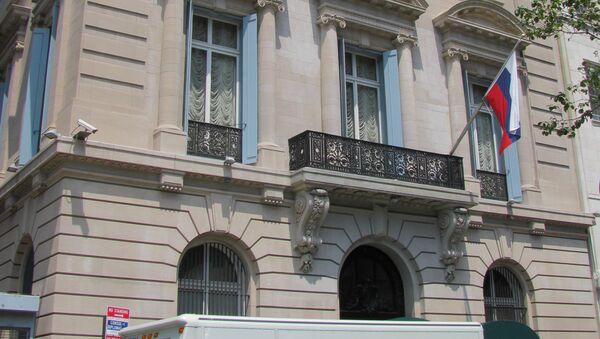 Генерални конзулат Русије у Њујорку - Sputnik Србија
