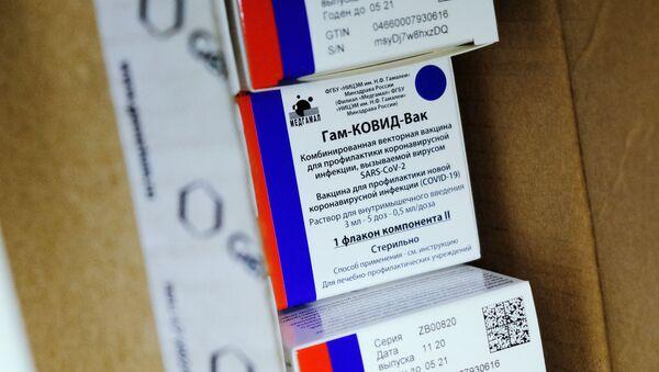 Паковање вакцине против ковида Спутњик Ве  - Sputnik Србија