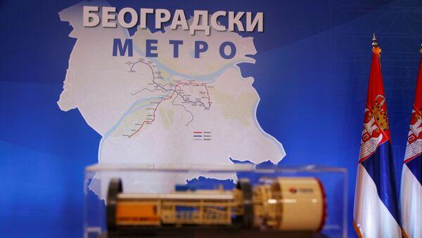 "Potpisan Memoranduma o razumevanju za projekat ""Beogradski metro"" - Sputnik Srbija"