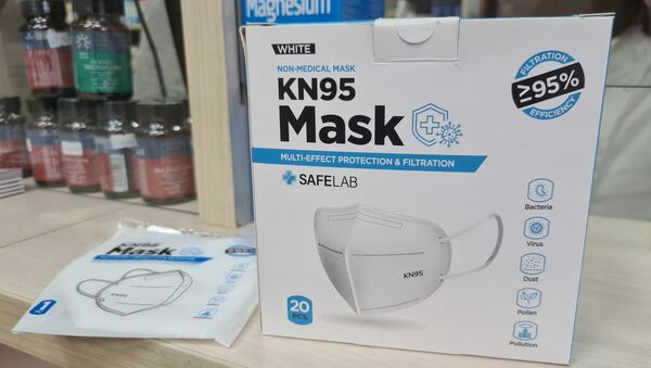 Epidemiološke maske N95 iz apoteke - Sputnik Srbija