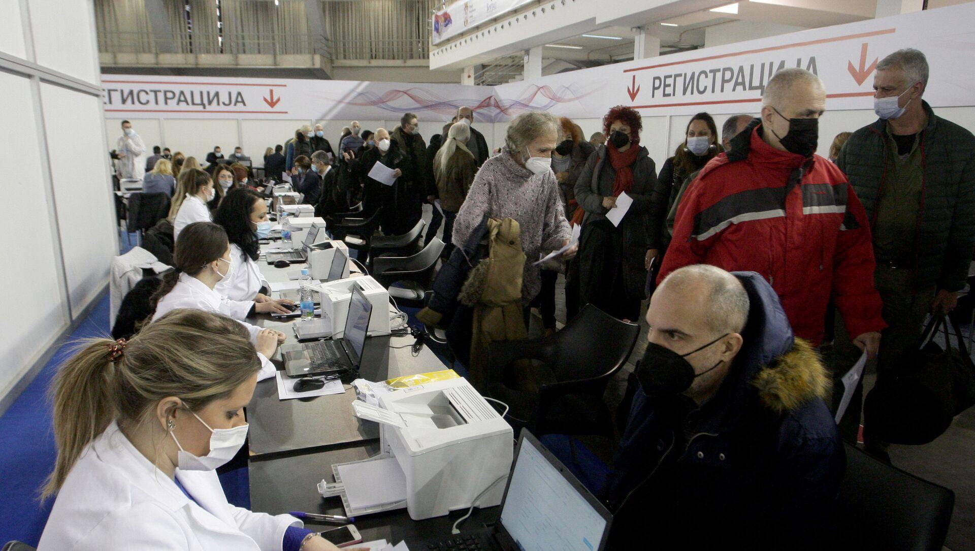 Медицинско особље на Београдском сајму на пункту за вакцинацију - Sputnik Србија, 1920, 04.02.2021