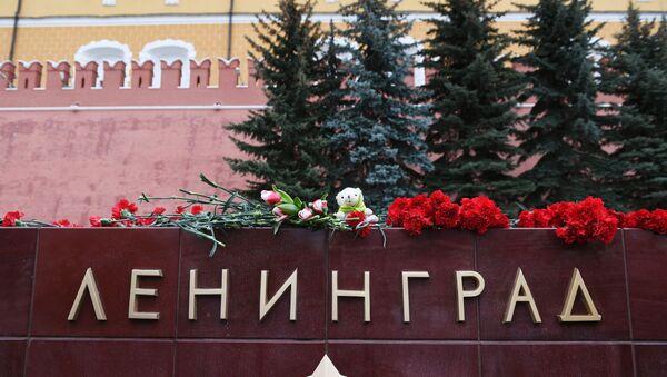 Godišnjica probijanja blokade Lenjingrada - Sputnik Srbija
