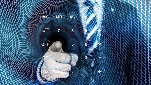 Дигитално плаћање - Sputnik Србија