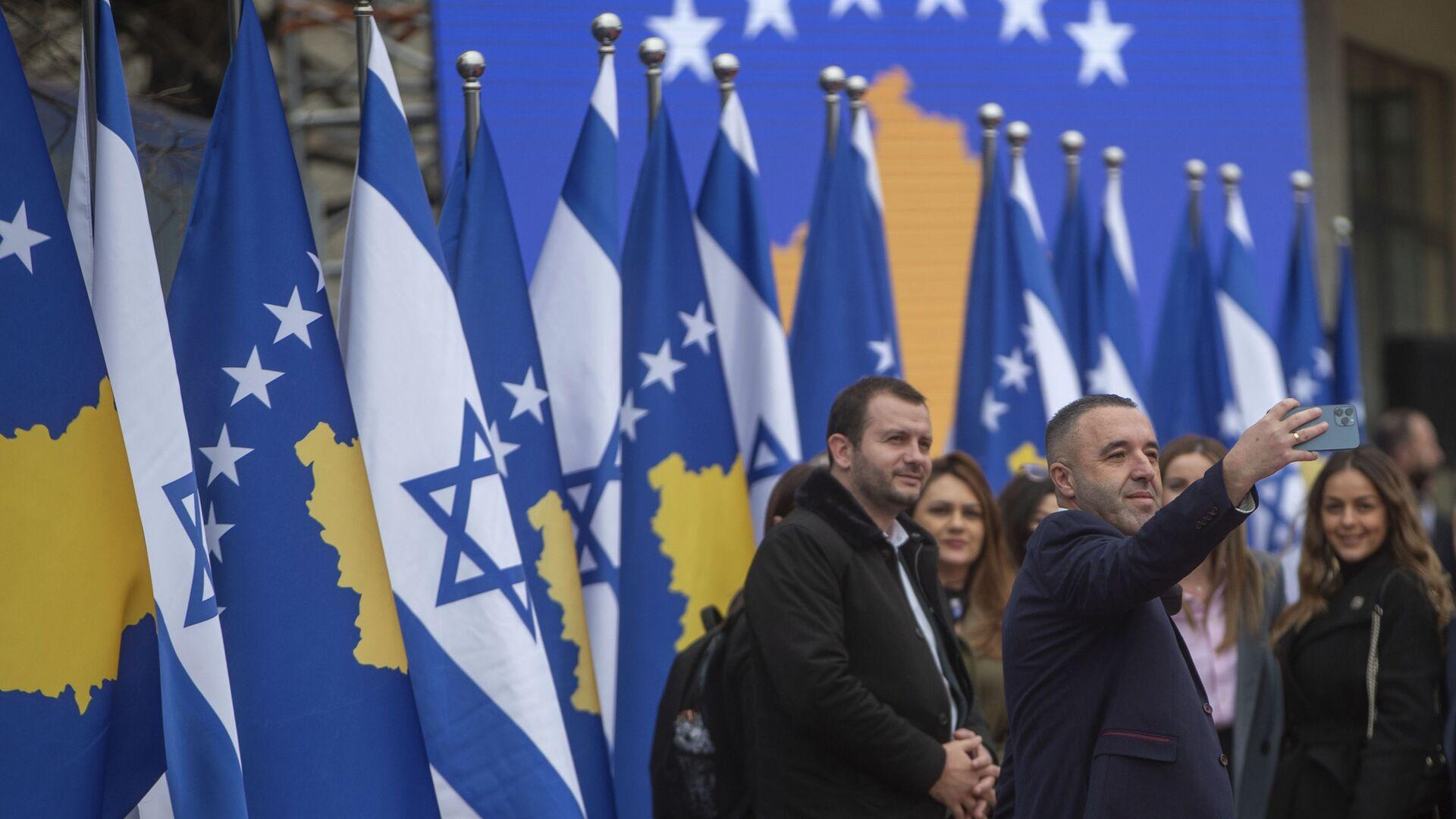 Израелске заставе у Приштини поводом успостављања дипломатских односа са такозваним Косовом - Sputnik Србија, 1920, 01.02.2021