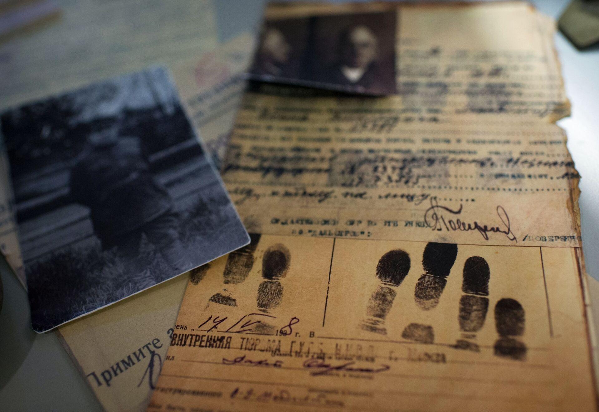 Деца Гулага: Хоће ли се жртве, сад већ старци, на крају епопеје, вратити кући (видео) - Sputnik Србија, 1920, 01.02.2021