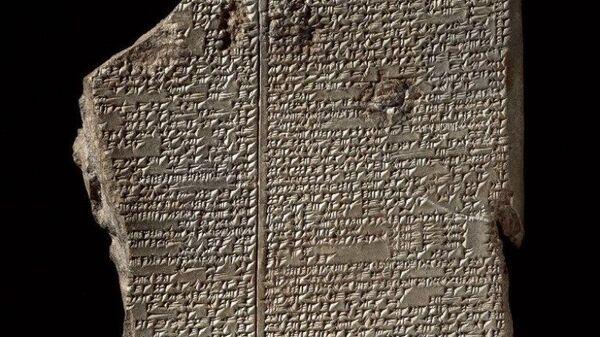 Deo table zapisa na akadskom Epa o Gilgamešu - Sputnik Srbija