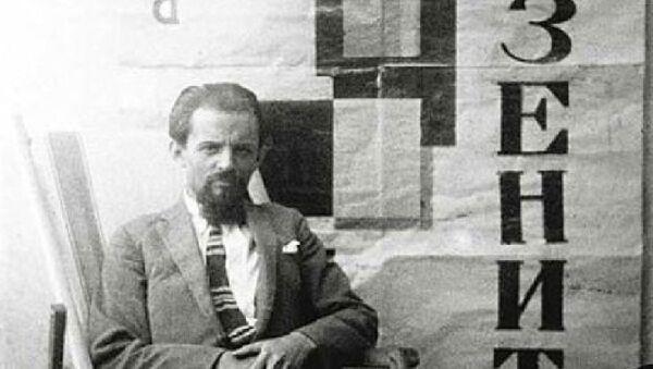 Љубомир Мицић, фотографија из 1925. године - Sputnik Србија