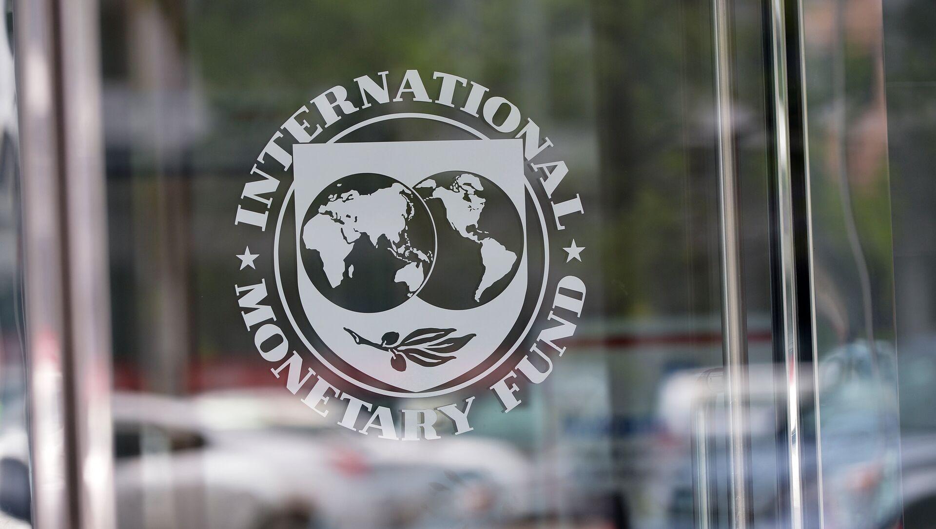 Представништво Међународног монетарног фонда у Вашингтону - Sputnik Србија, 1920, 03.02.2021