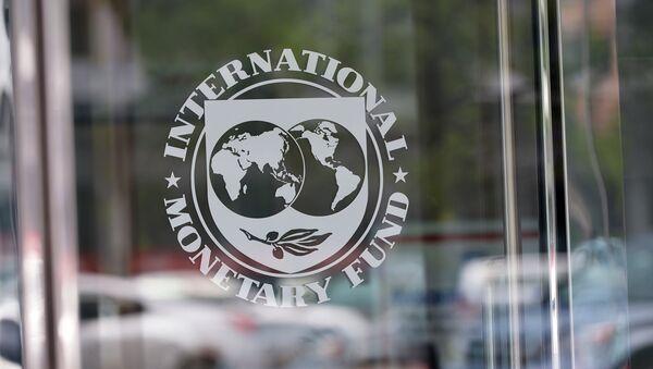 Predstavništvo Međunarodnog monetarnog fonda u Vašingtonu - Sputnik Srbija