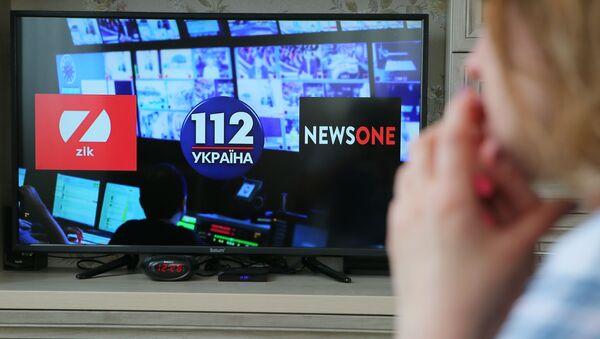 Logotipi zabranjenih ukrajinskih televizija  - Sputnik Srbija