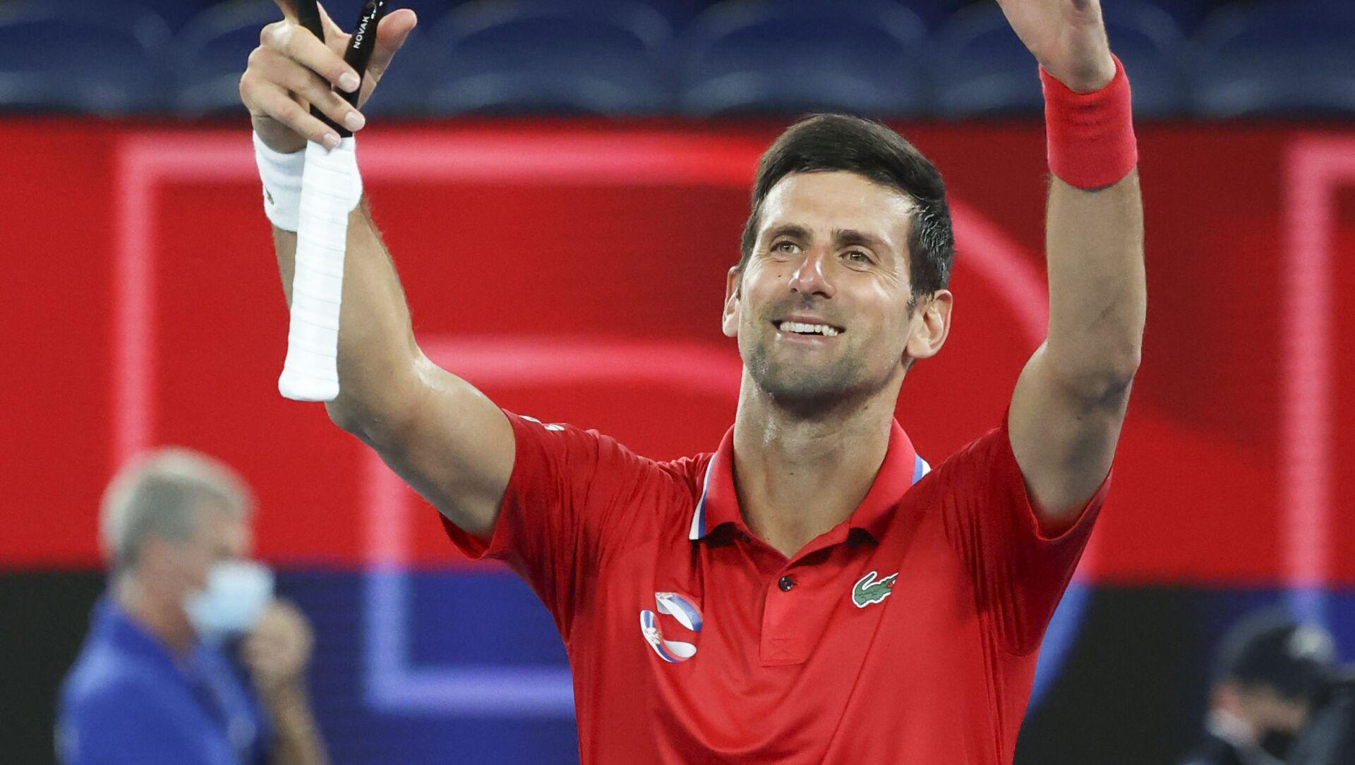 Novak Đoković, ATP kup protiv Nemačke - Sputnik Srbija, 1920, 05.02.2021