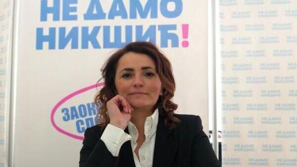 Гордана Радовић, саветница премијера Црне Горе Здравка Кривокапића за економска питања - Sputnik Србија