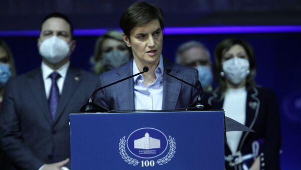 Премијерка Србије Ана Брнабић представила 100 дана рада Владе - Sputnik Србија