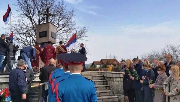 Pomen i sećanje na nevine žrtve u Drakuliću - Sputnik Srbija