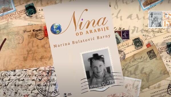 """Roman """"Nina od Arabije"""" - Sputnik Srbija"""