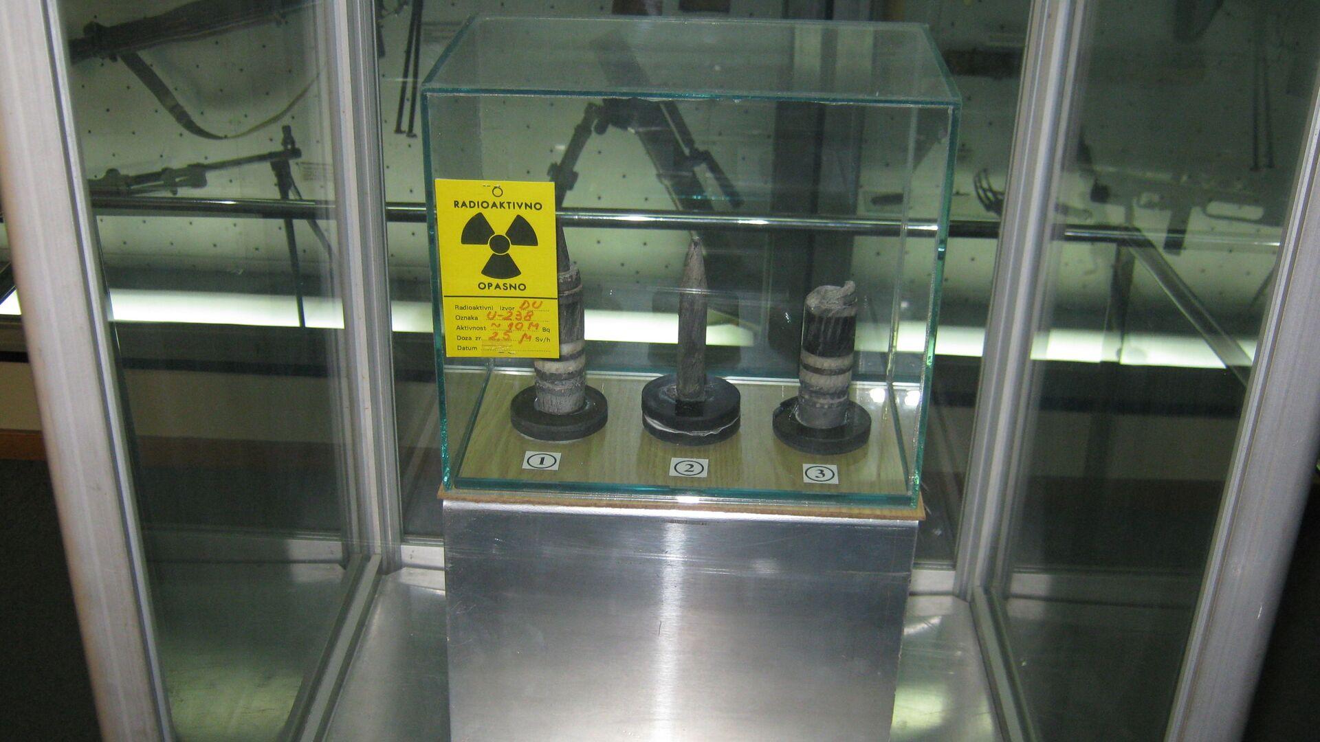 Ostaci bombi sa osiromašenim uranijumom koje su korištene tokom NATO agresije na SRJ 1999. godine - Sputnik Srbija, 1920, 11.02.2021