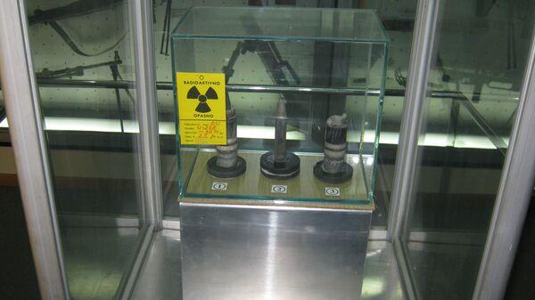 Остаци бомби са осиромашеним уранијумом које су кориштене током НАТО агресије на СРЈ 1999. године - Sputnik Србија