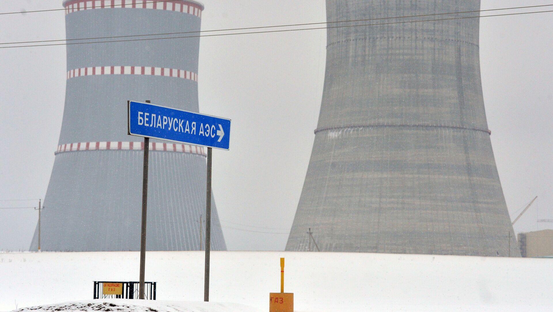 Beloruska nuklearna elektrana - Sputnik Srbija, 1920, 11.02.2021