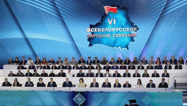 Beloruska narodna skupština u Minsku - Sputnik Srbija