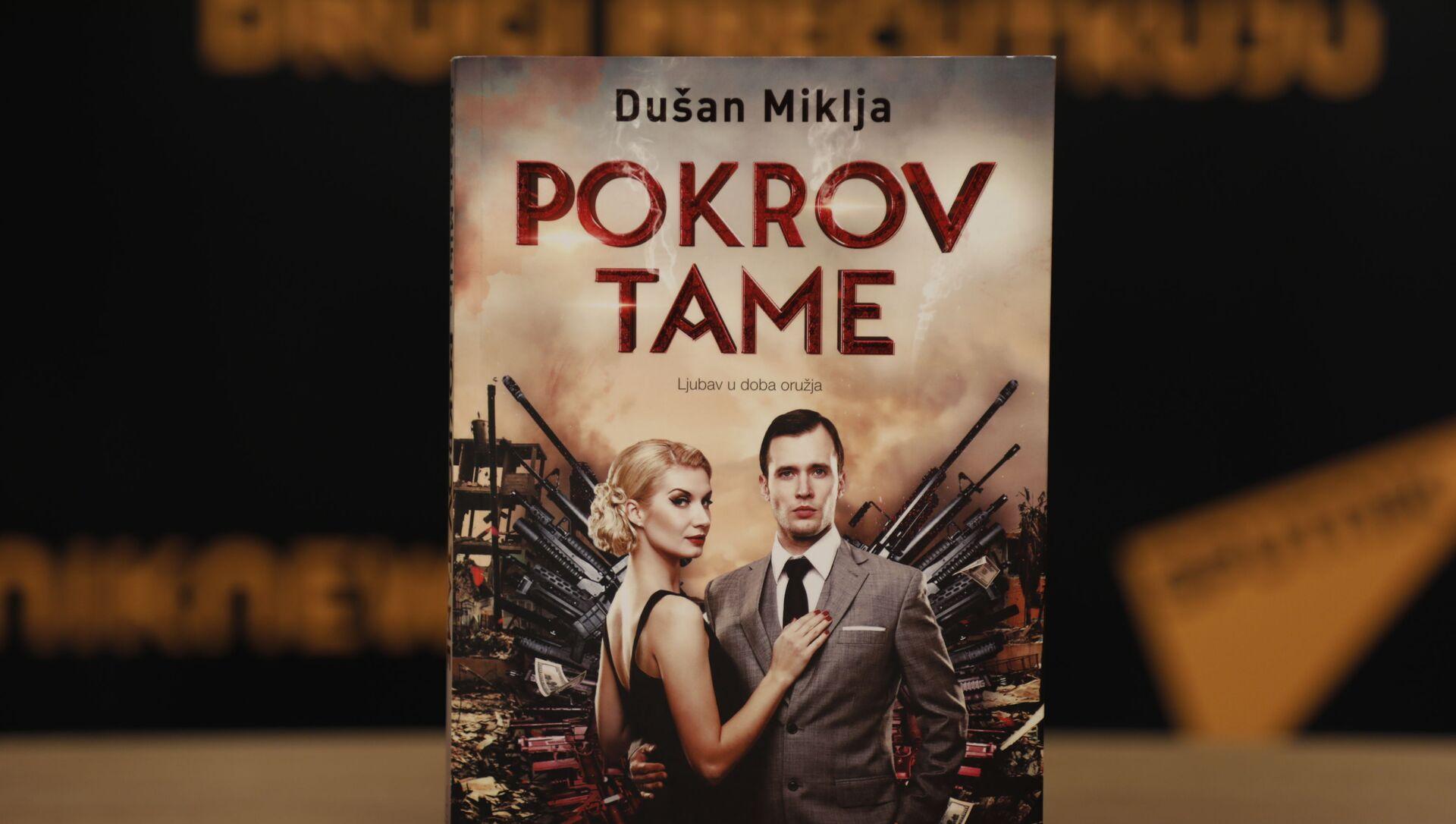 Књига Покров таме Душана Микље - Sputnik Србија, 1920, 16.02.2021