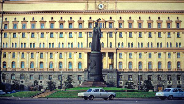 Zgrada Komiteta državne bezbednosti SSSR (KGB) u Moskvi - Sputnik Srbija
