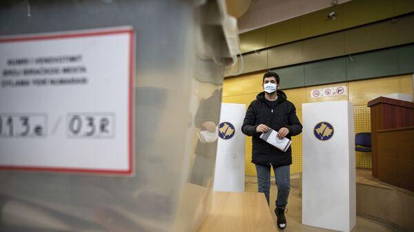 Glasanje u Prištini - Sputnik Srbija