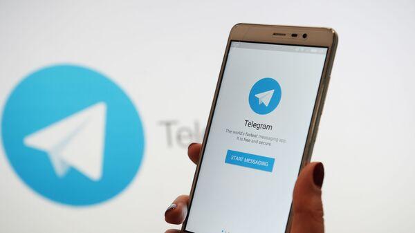 Aplikacija Telegrama na ekranu mobilnog telefona - Sputnik Srbija