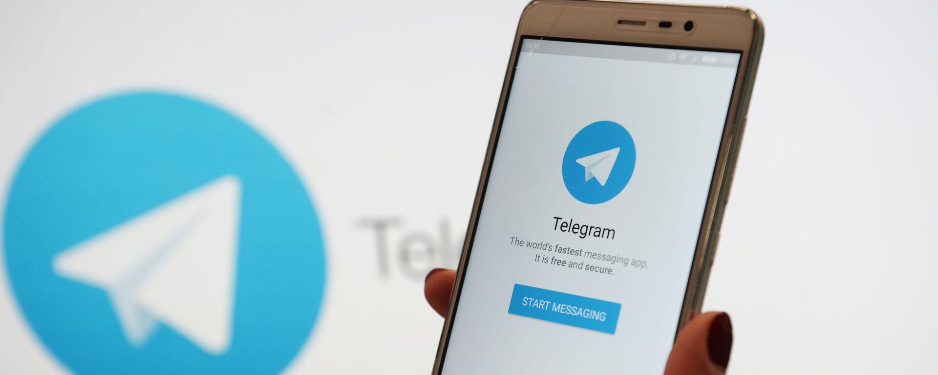 Aplikacija Telegrama na ekranu mobilnog telefona - Sputnik Srbija, 1920, 01.09.2021