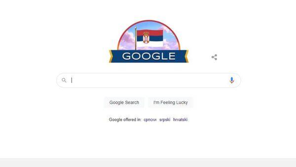 Дан државности Србије на Гулу - Sputnik Србија