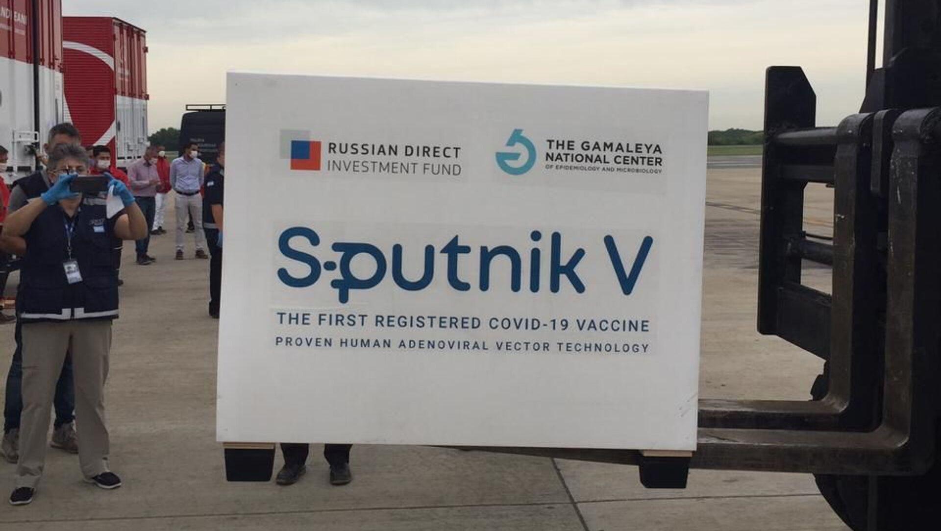 Pakovanje ruske vakcine protiv kovida Sputnjik Ve - Sputnik Srbija, 1920, 16.02.2021