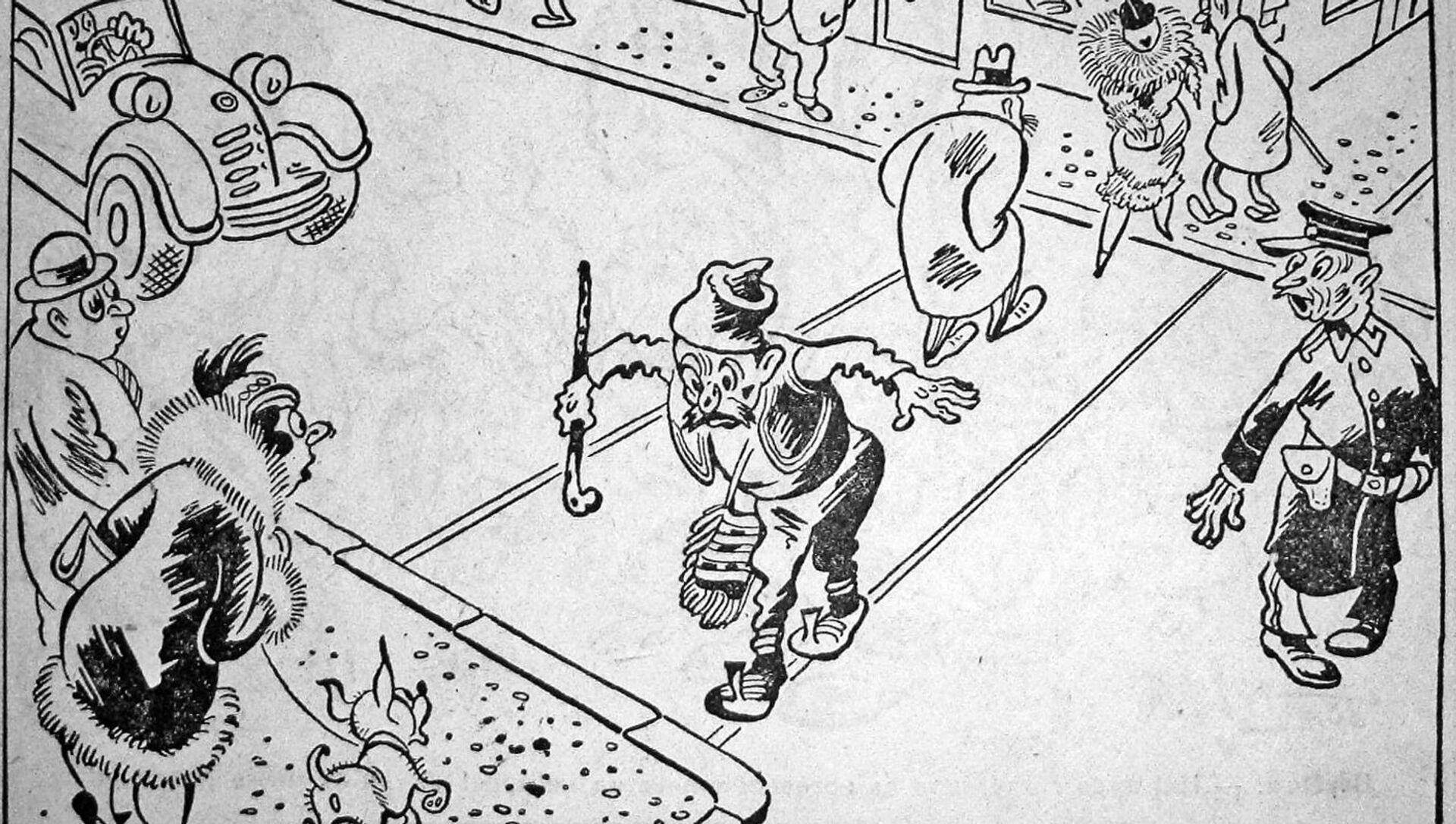 """""""Сељак у карикатури 'Јежа' 1935-1990. године"""" - Sputnik Србија, 1920, 16.02.2021"""