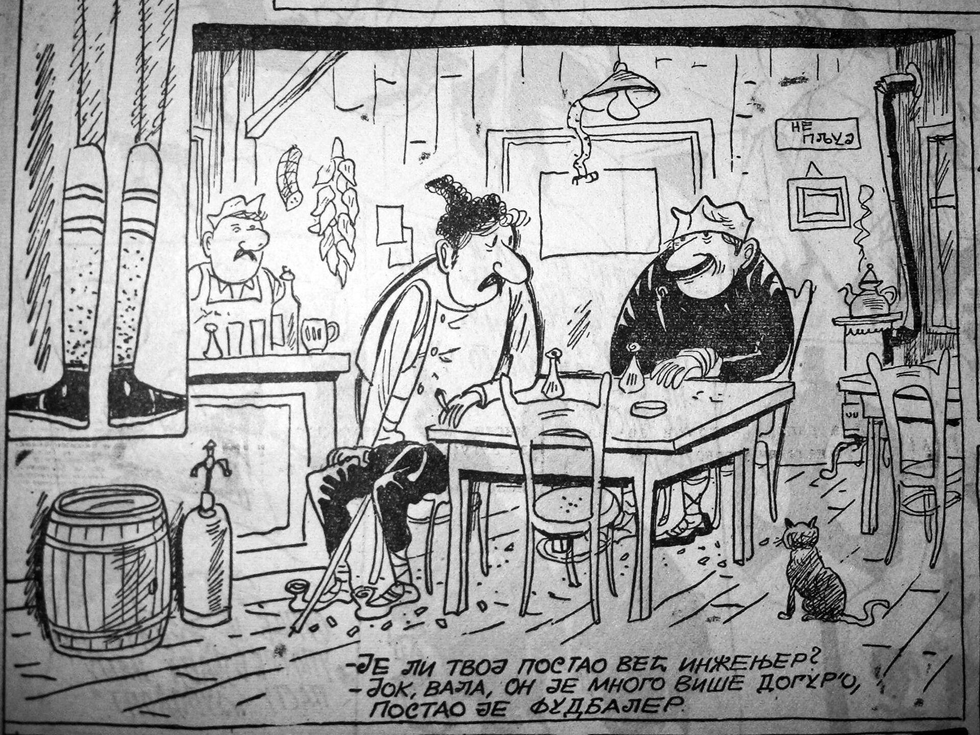 """Хипик са шајкачом на глави: Сељак у карикатури """"Јежа"""" нацртан свуда са препознатљивим знаком   - Sputnik Србија, 1920, 16.02.2021"""