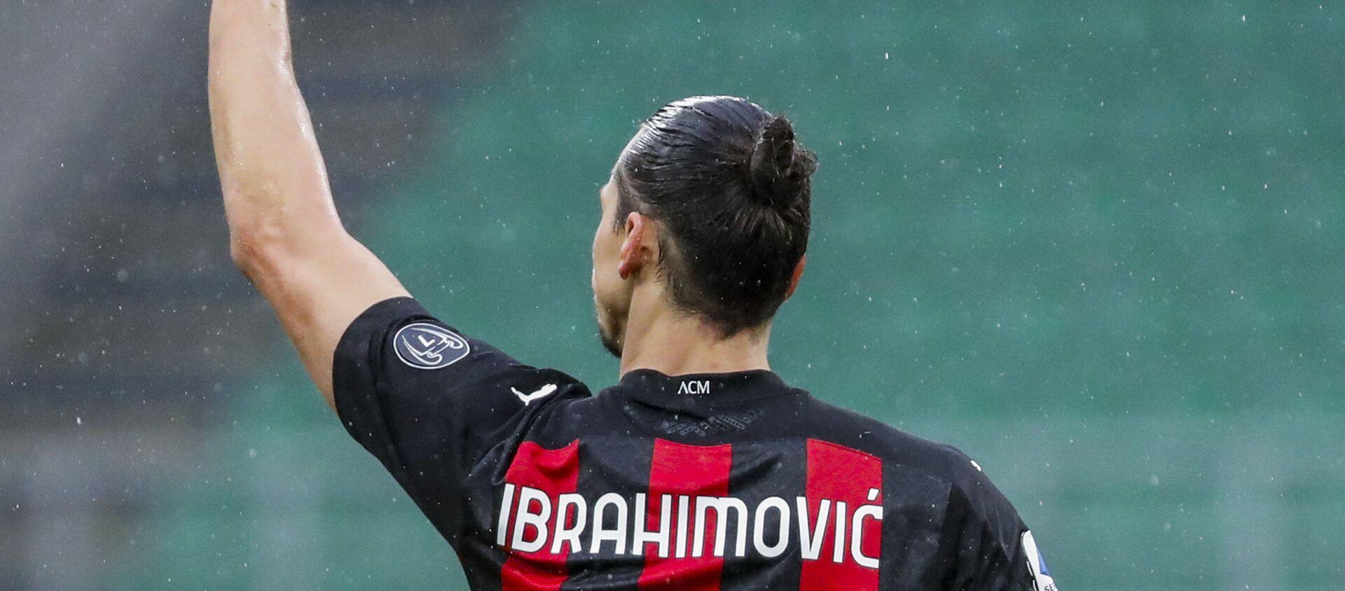 Zlatan Ibrahimović - Sputnik Srbija, 1920, 27.04.2021