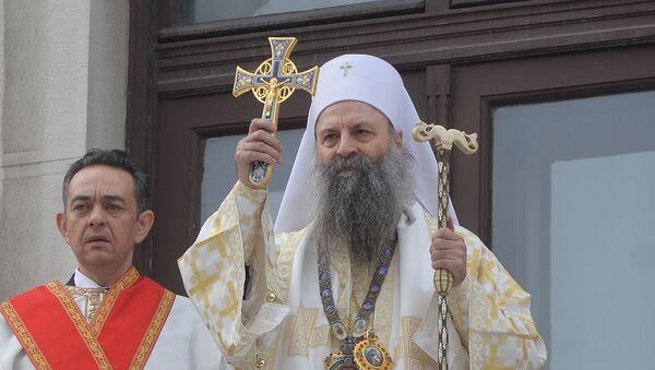 Ustoličenje srpskog patrijarha Porfirija - Sputnik Srbija