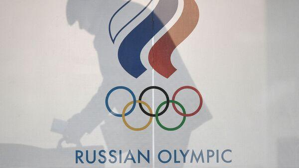 Руски олимпијски комитет - Sputnik Србија