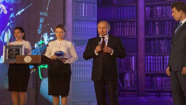 Uručenja nagrada Ruskog geografskog društva - Sputnik Srbija