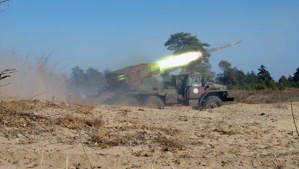 Артиљерија Оружаних снага Украјине - Sputnik Србија