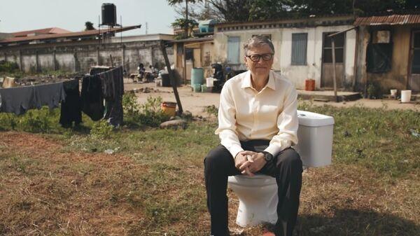 Бил Гејтс, оснивач Мајкрософта - Sputnik Србија
