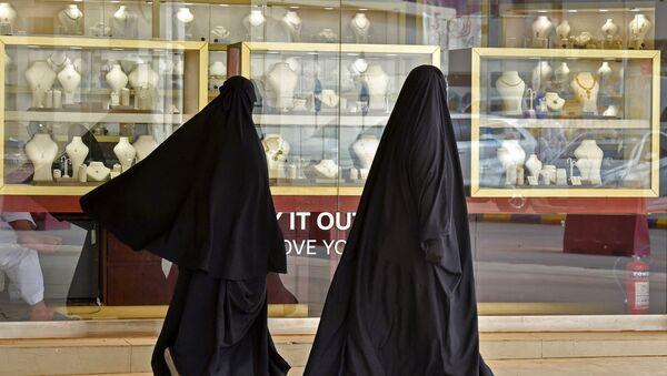 Žene u Saudijskoj Arabiji - Sputnik Srbija