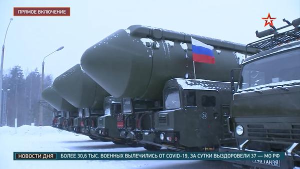 Ракете Јарс - Sputnik Србија