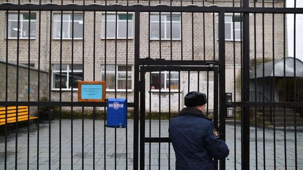 Затвор у Владимирској области Русије - Sputnik Србија