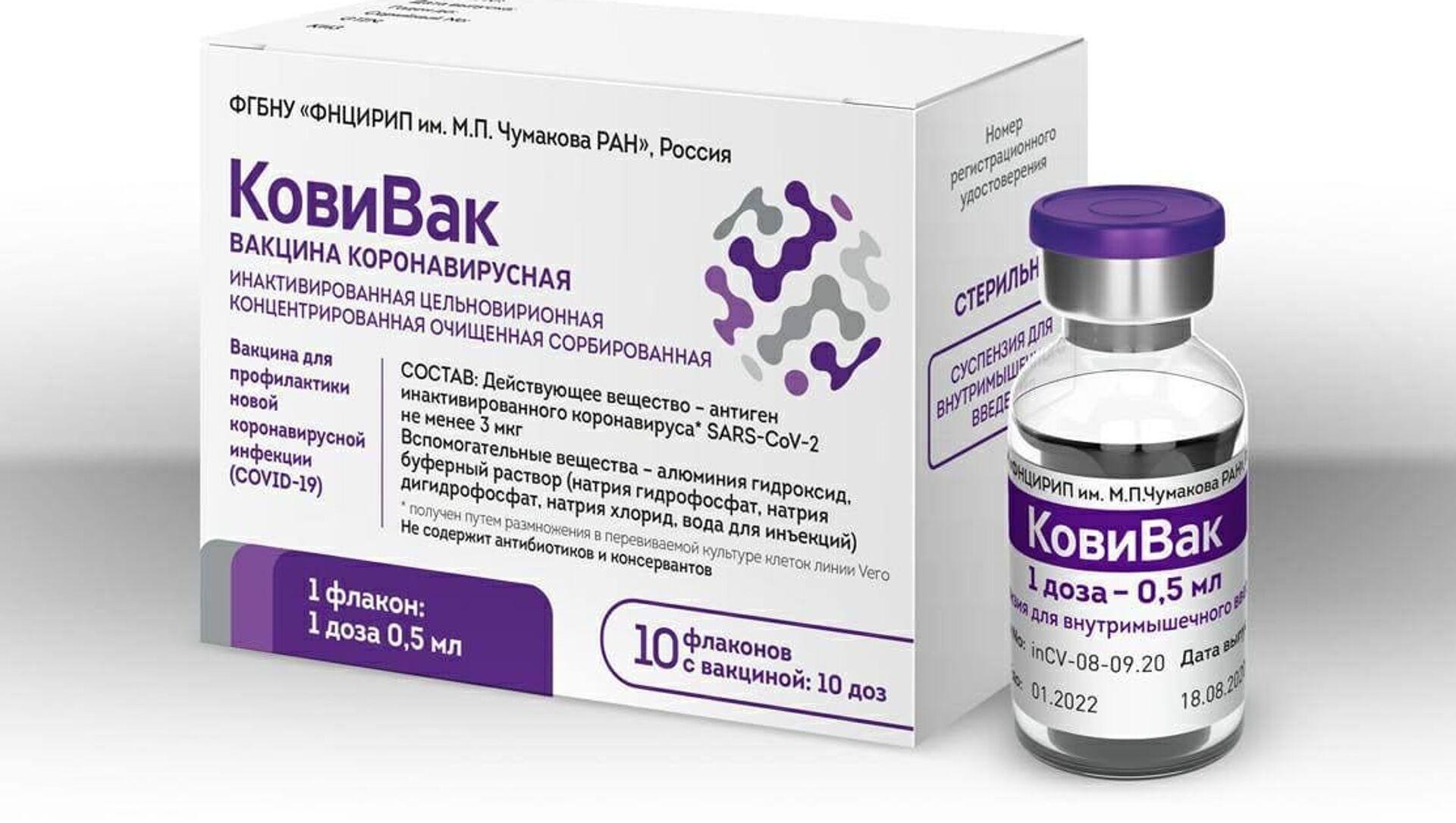 Treća ruska vakcina protiv kovida Centra Čumakov KoviVak - Sputnik Srbija, 1920, 23.03.2021
