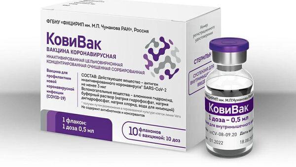 Treća ruska vakcina protiv kovida Centra Čumakov KoviVak - Sputnik Srbija