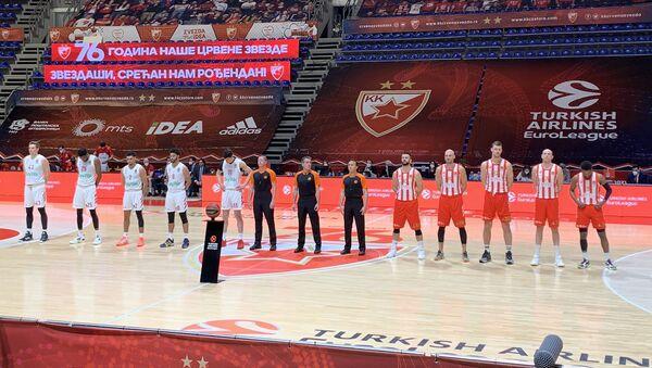 Детаљ са утакмице Црвена звезда – Бајерн Минхен - Sputnik Србија