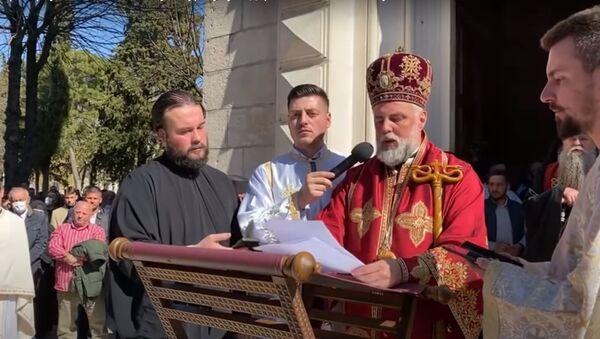 Владика Григорије током беседе на одру епископа Атанасија - Sputnik Србија