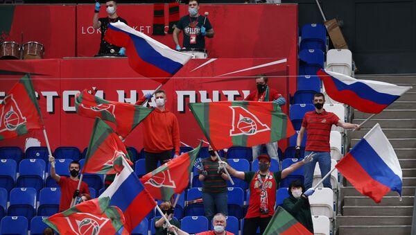 Navijači Lokomotive Kubanj tokom meča protiv Trenta - Sputnik Srbija