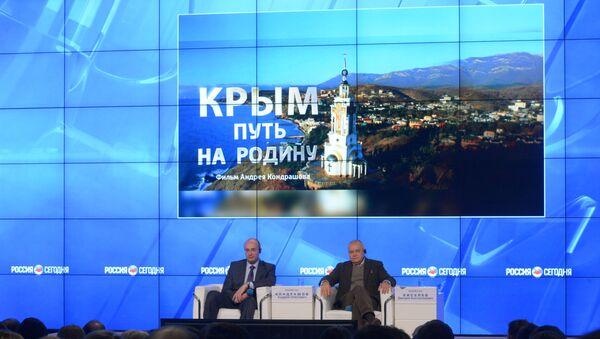 Приказ документарног филма Крим. Пут у отаџбину - Sputnik Србија