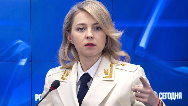 Заменица председника комитета Државне думе за међународне односе Наталија Поклонска - Sputnik Србија