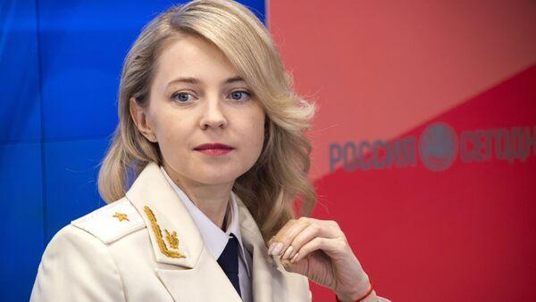 Zamenica predsednika komiteta Državne dume za međunarodne odnose Natalija Poklonska - Sputnik Srbija